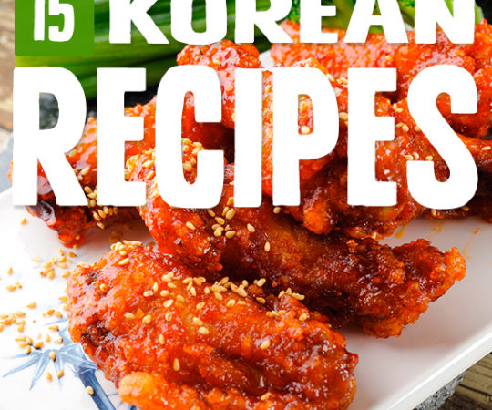 Korean food lends itself nicely to Paleo eating, and I was happy to find there are a good number of Korean recipes that focus on maintaining traditional tastes.